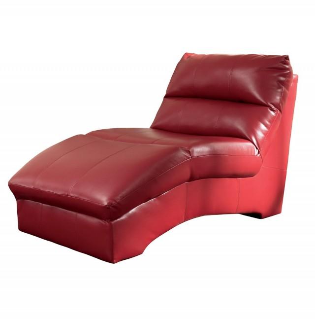 Ashley Furniture Chaise Lounge Chair  sc 1 st  accessnw.org & Ashley Furniture Chaise Lounge Couch | Home Design Ideas