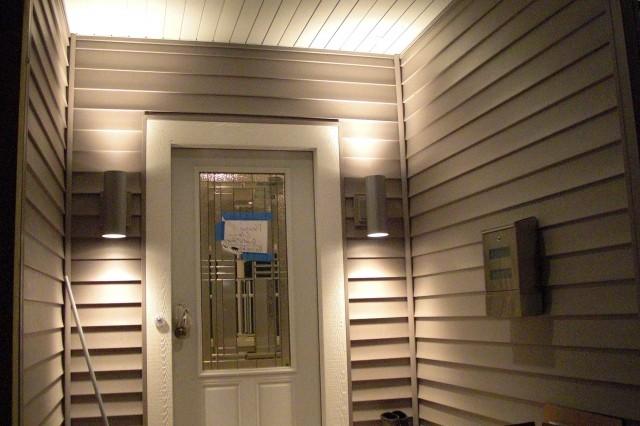 Modern Front Porch Light